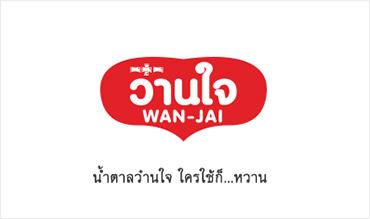 wanjai